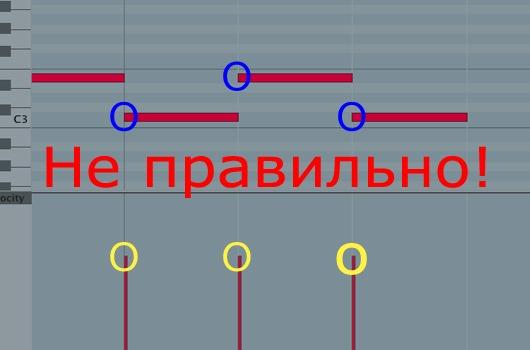 MIDI правильно